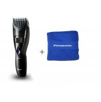 Aparat de tuns barba si mustata Panasonic ER-GB37-K503 cu Prosop Cadou Panasonic Retur in 30 de