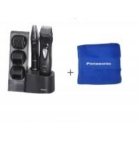 Body shaver  Panasonic ER-GY10CM504 cu Prosop Cadou Panasonic Retur in 30 de zile