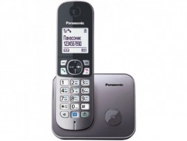 Telefon DECT metalic, KX-TG6811FXM, Panasonic, TESTARE in showroom