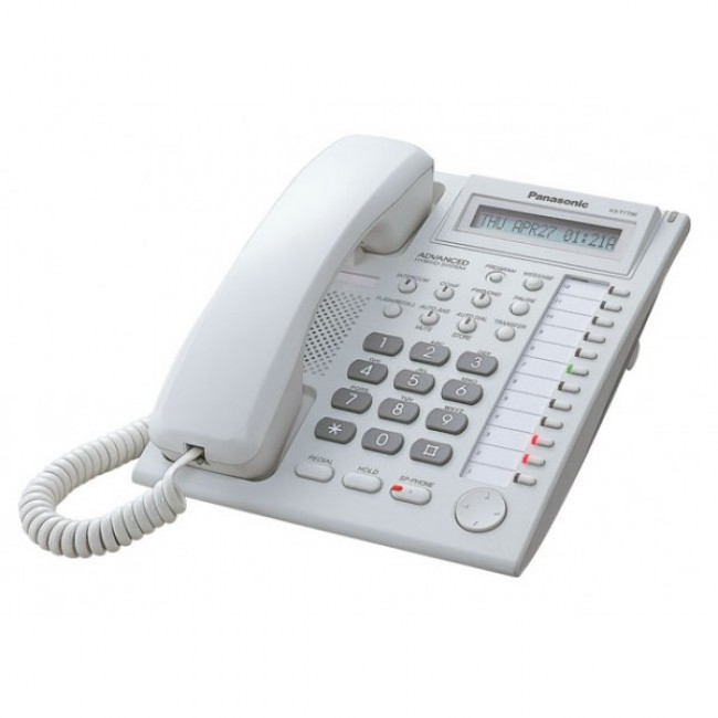 Telefon proprietar Panasonic KX-T7730CE, analogic, alb