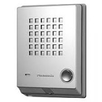 Interfon Panasonic KX T7765X