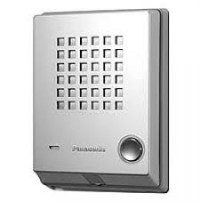 Interfon Panasonic KX-T7765X