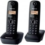 Telefon DECT TWIN Panasonic KX-TG1612FXH