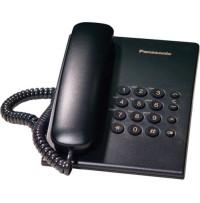 Telefon analogic Panasonic KX-TS500RMB