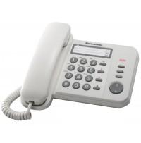 Telefon analogic Panasonic KX-TS520FXW,alb,