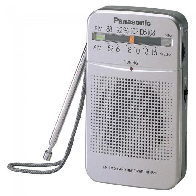 Radio portabil PanasonicRF-P50DEG-S