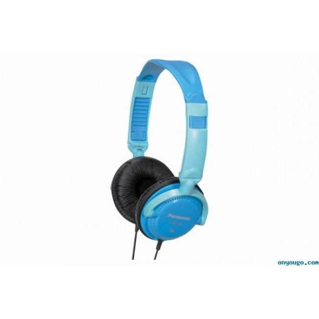 Casti Panasonic RP-DJS200E-A