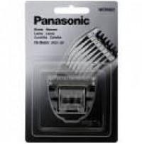 Lama de ras WER9602Y136 pentru aparat de ras Panasonic