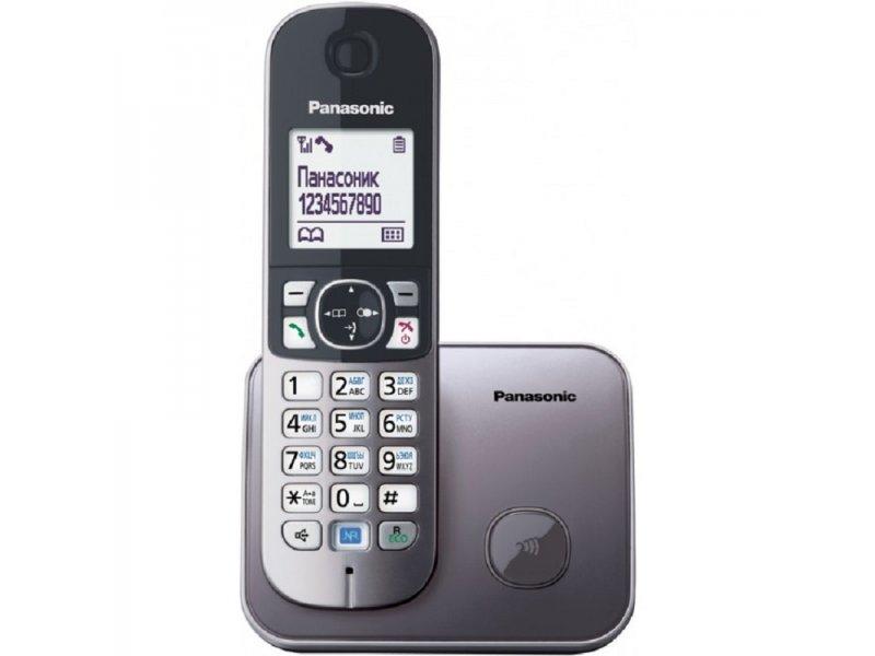 Telefon DECT metalic, KX-TG6811FXM, Panasonic, TESTARE in showroom