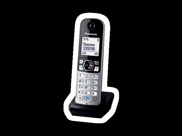 Receptor suplimentar pentru telefon fara fir, KX-TGA681FXB, Panasonic, TESTARE in showroom