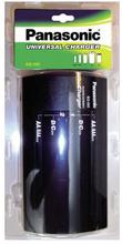 Incarcator Panasonic BQ-550E, pentru acumulatori