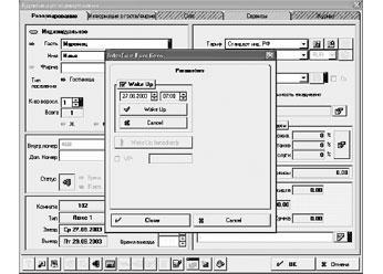 interfata panasonic kx-a292x, 256 utilizatori