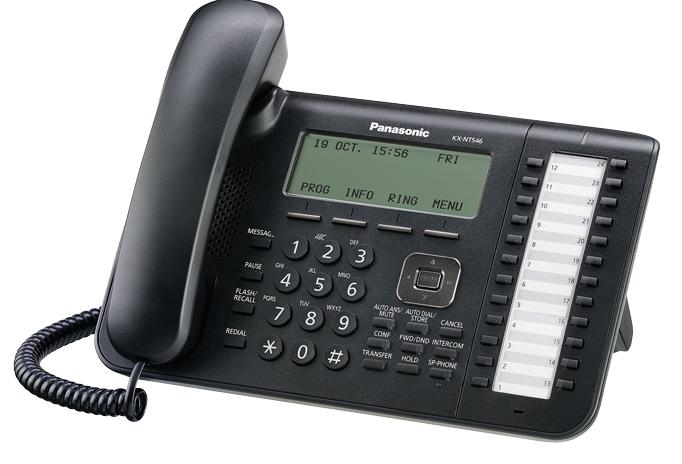 telefon proprietar panasonic kx-nt546x-b, ip, negru