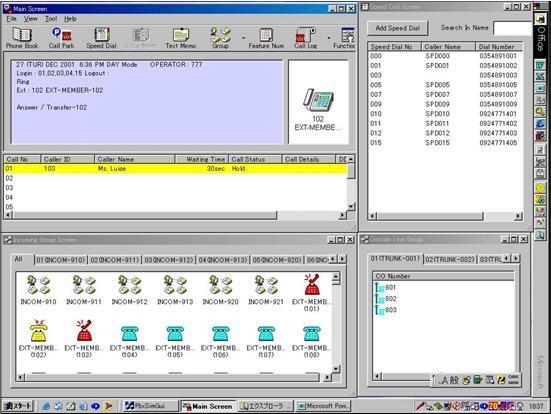 licenta panasonic kx-tda0300x, upcmc multisite