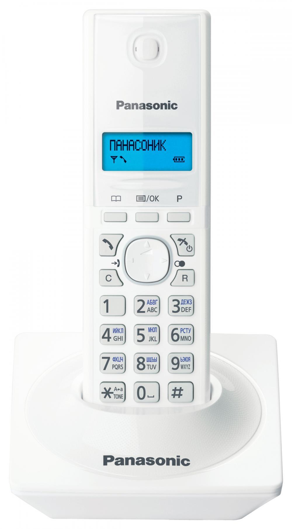 Telefon DECT alb, KX-TG1711FXW, Panasonic