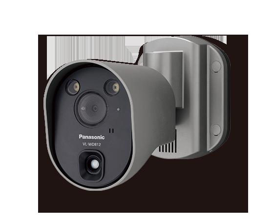 camera wireless panasonic vl-wd812ex