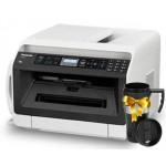 Fax Panasonic KX-MB2120HXB, laser